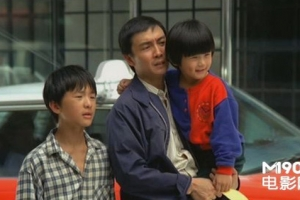The Story of My Son (1990)