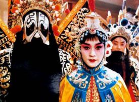 霸王別姬 (1993) Farewell My Concubine (1993)