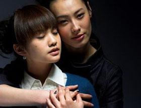 刺青 (2006) Spider Lilies (2006)