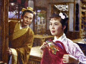 The Kingdom and the Beauty (1959)