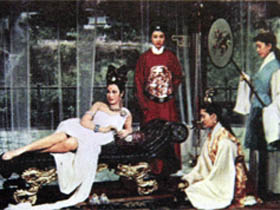 The Empress Wu Tse-tien (1963)