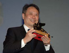 Ang Lee's Lust, Caution won the Golden Lion