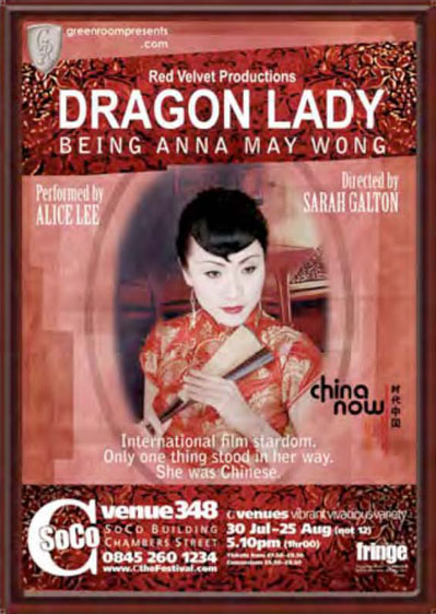 Being Anna May Wong