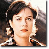 Shannon LEE Shannon LEE