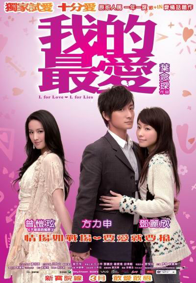 http://www.dianying.com/images/posters/21205.poster.1.jpg