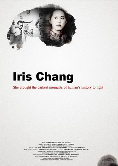 an analysis of the rape of nankings the late iris chang work Iris chang, author of the rape of nanking, criticized murayama for not providing the written apology that had been expected she said that the people of china don't believe that an unequivocal and sincere apology has ever been made by japan to china and that a written apology from japan would send a better message to the international.