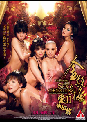 Back to The Forbidden Legend Sex & Chopsticks (2009)