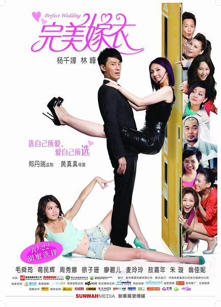 Best Asian Comedy Movies - Teen Porn Tubes