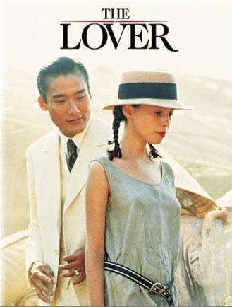 საყვარელი - L'AMANT / Любовник (1992)
