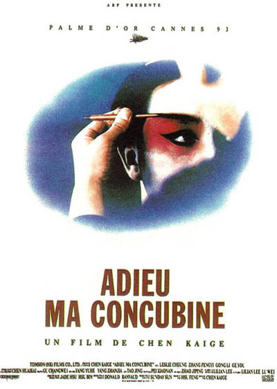 Farewell My Concubine (1993)   Poster   Chinese Movie Database
