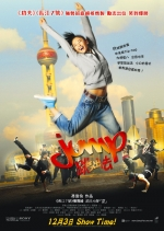 Jump (2009) Poster