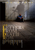 Letters from Death Row (2008) Poster