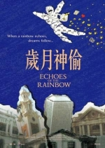 Echoes of the Rainbow (2010) Poster