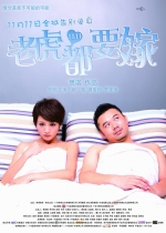 Who Is My Mr. Right? (2010) Poster