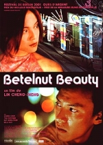 Betelnut Beauty (2001) Poster
