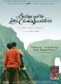 Balzac and the Little Chinese Seamstress (2001) Poster
