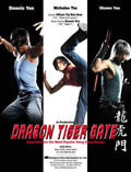 Dragon Tiger Gate (2006) Poster