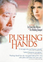 Pushing Hands (1991) Poster