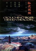 Crouching Tiger, Hidden Dragon (2000) Poster