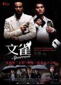 Sparrow (2008) Poster