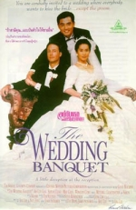 The Wedding Banquet (1993) Poster