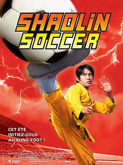 បលទតទហវ__shaolin_soccer