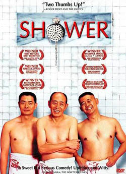 The Shower movie