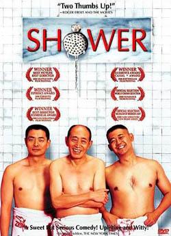 The Shower movie